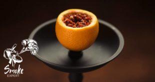 Как сделать кальян на апельсине