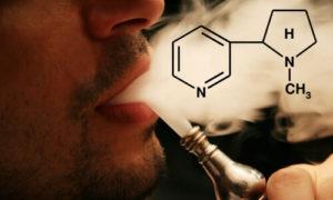 никотин кальян