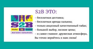 Где купить кальян в Москве и Санкт-Петербурге